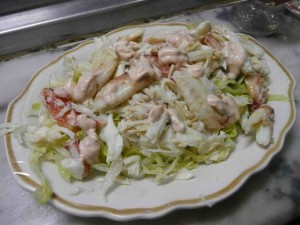 Swan crab louie salad